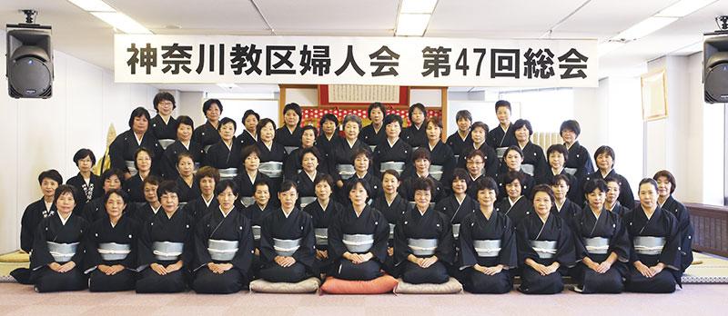 婦人会総会集合写真2