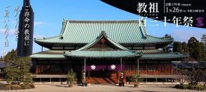bn_oyasama130-hajimete
