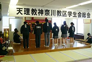 12/17学生会おつとめまなび総会 イメージ