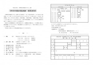 thumbnail of 訓練182令和元年