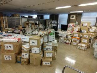 2020年7月19日 熊本県水害被災地へ支援物資を郵送イメージ